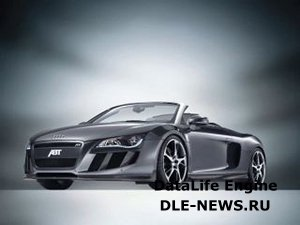 Audi spider будет оснащаться гибридной силовой установкой