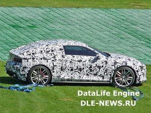 Audi готовит неожиданный концепт-кар к Парижскому автосалону