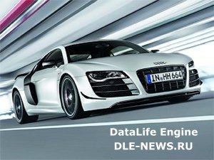 Компания Audi представила самый мощный и легкий суперкар R8