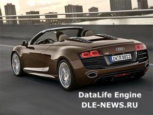 Audi намерена ставить двигатель V10 на открытую версию R8