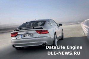 Audi осваивает новые сегменты рынка