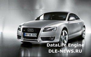 Увеличение темпа продаж автомобилей Audi