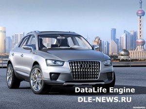 Дизайнерское представление нового Audi Q3