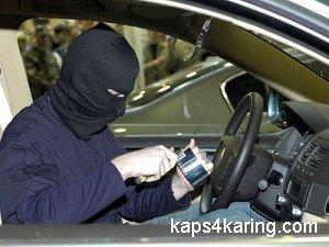 Авто под защитой